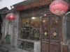 Houhai antique shop