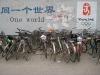 oneworldbikes